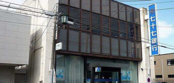 799px-77_Bank_Tsukinoki_branch