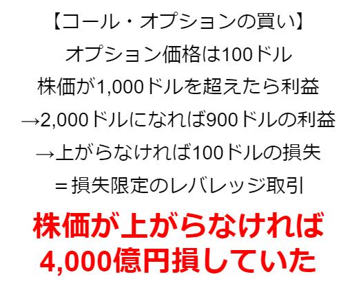 200915_kakoi_2