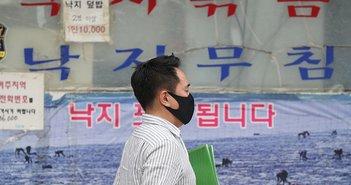 200924korea_eye