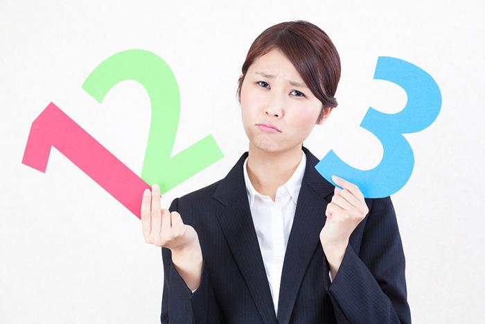 マイナンバーの意味なし。ハンコ以上に非効率な「戸籍」を日本はなぜ捨てぬ?=原彰宏