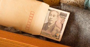 「給付金10万円は使わず貯蓄」コロナで個人の現預金が過去最高に=久保田博幸