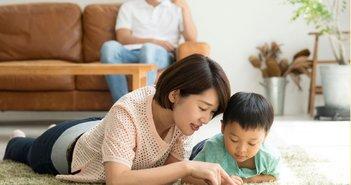 老後資金を確保するための住宅ローン返済術(60歳未満編)