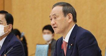 """また日本搾取か。菅総理が心酔する""""知日派""""アトキンソンの危険な正体=今市太郎"""