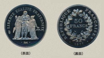 出典:アンティーク・コインで資産を運用する - 銀座なみきFP事務所