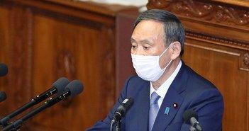 菅政権、アベノミクス継承は化けの皮。忖度なき改革で日本は大相場へ=山崎和邦