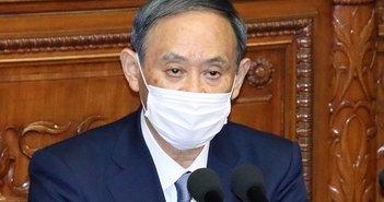 日本は原発に再び命運を賭すか?菅政権「温室ガス実質ゼロ」宣言の意味=澤田聖陽