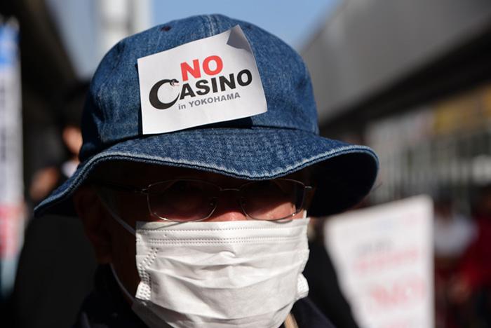 横浜カジノで「治安悪化」の大嘘。日本人が知らぬIR誘致の本音と建前とは=栗原将