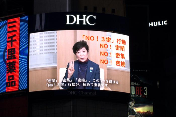 小池都知事の退職金3500万円、反感煽る報道に「正当な報酬」「下衆すぎる」の声