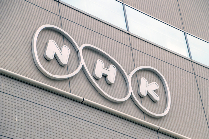 「ギグワーク」でNHK大炎上。視聴者に日雇い労働推奨 自らは受信料全世帯徴収で高みの見物