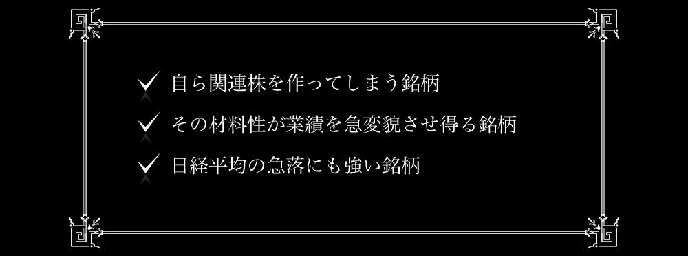 area02_item05