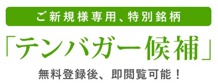 201130_hasimoto_2