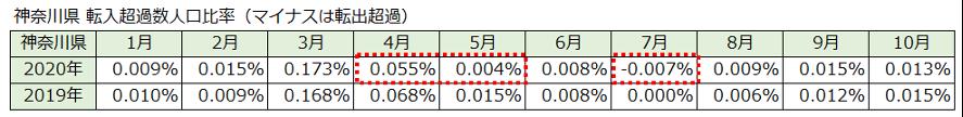 201201himeno_7