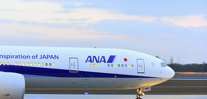 201202_ana