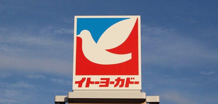 201205itoyokado_eye