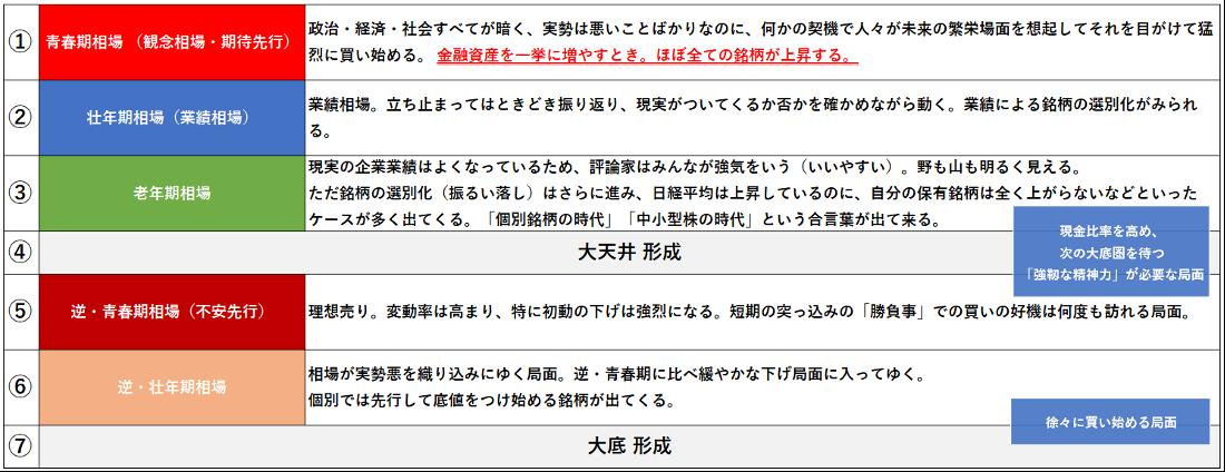 201211yamazaki_2