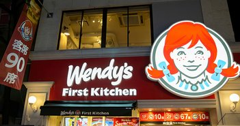 ファーストキッチンの「ウェンディーズ」化は正解。パスタに注力で生き残る=児島康孝