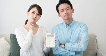 終身保険は安さで選べ。解約返戻金への期待は無意味、資産形成に使えぬ訳=奥田雅也