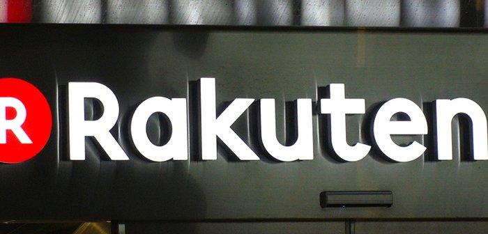 201224rakuten_eye