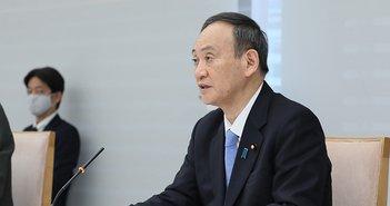 安倍に続き菅総理が消える日。「桜」と「米国の一刺し」で総辞職へ=斎藤満