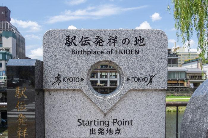 箱根駅伝「沿道観戦」で怖いのはコロナよりもネット晒し。SNSに出回るアホ面=高梨彰