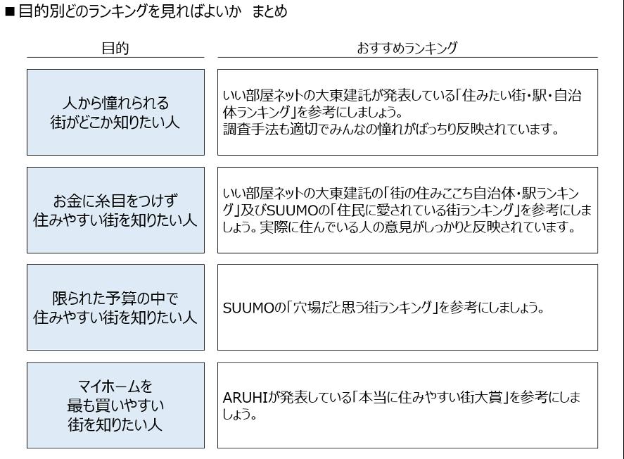 210108himeno_3