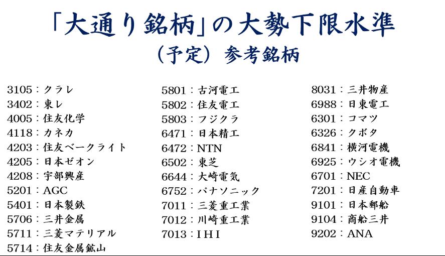 210108_yamazaki_7