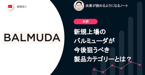 210118shibata_1
