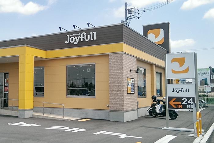 九州人が愛する「ジョイフル」昨夏以降で100店消滅。春までもつのか?ファミレス業態の正念場=児島康孝