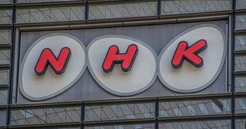 NHK受信料削減の切り札「Eテレ売却」にTV各局が反対するワケ。田中角栄と電波利権の闇=原彰宏