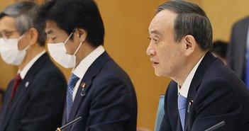 地銀を弱体化させて再編強行。菅総理「地銀は真面目にやってない」の真意とは=矢口新