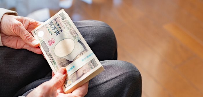 210219_money_eye