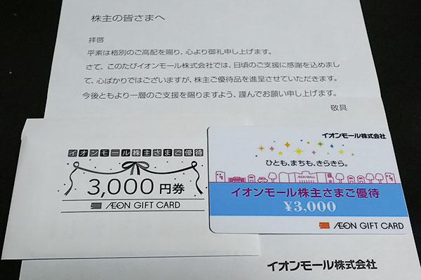 210222_tokotan_m