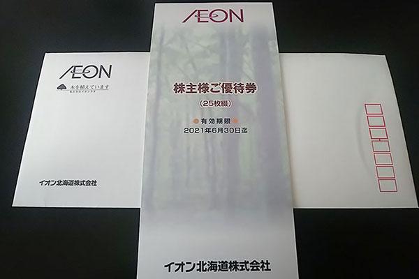 210222_tokotan_h