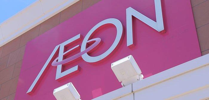 210222_aeon_eye