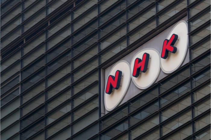 またNHKでインチキ裁判。高裁「映らないテレビでも契約義務」の逆転判決に国民ドン引き。イラネッチケー開発者も呆れて反論