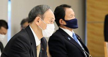 この春、日本に必要なのはワクチンよりも「給料アップ」だ!賃上げ必須の2大理由、迫るタイムリミット=斎藤満