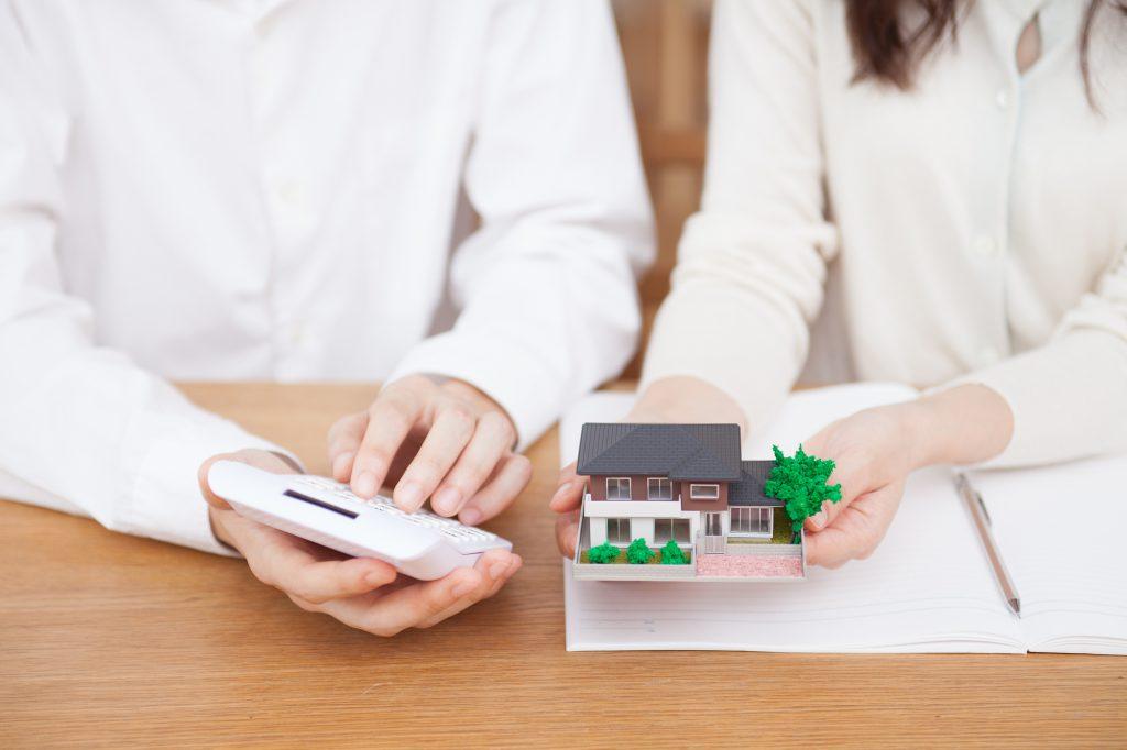 住宅ローンの借り換えで忘れてはいけない注意点