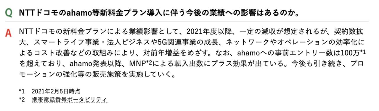 20210409シバタ09
