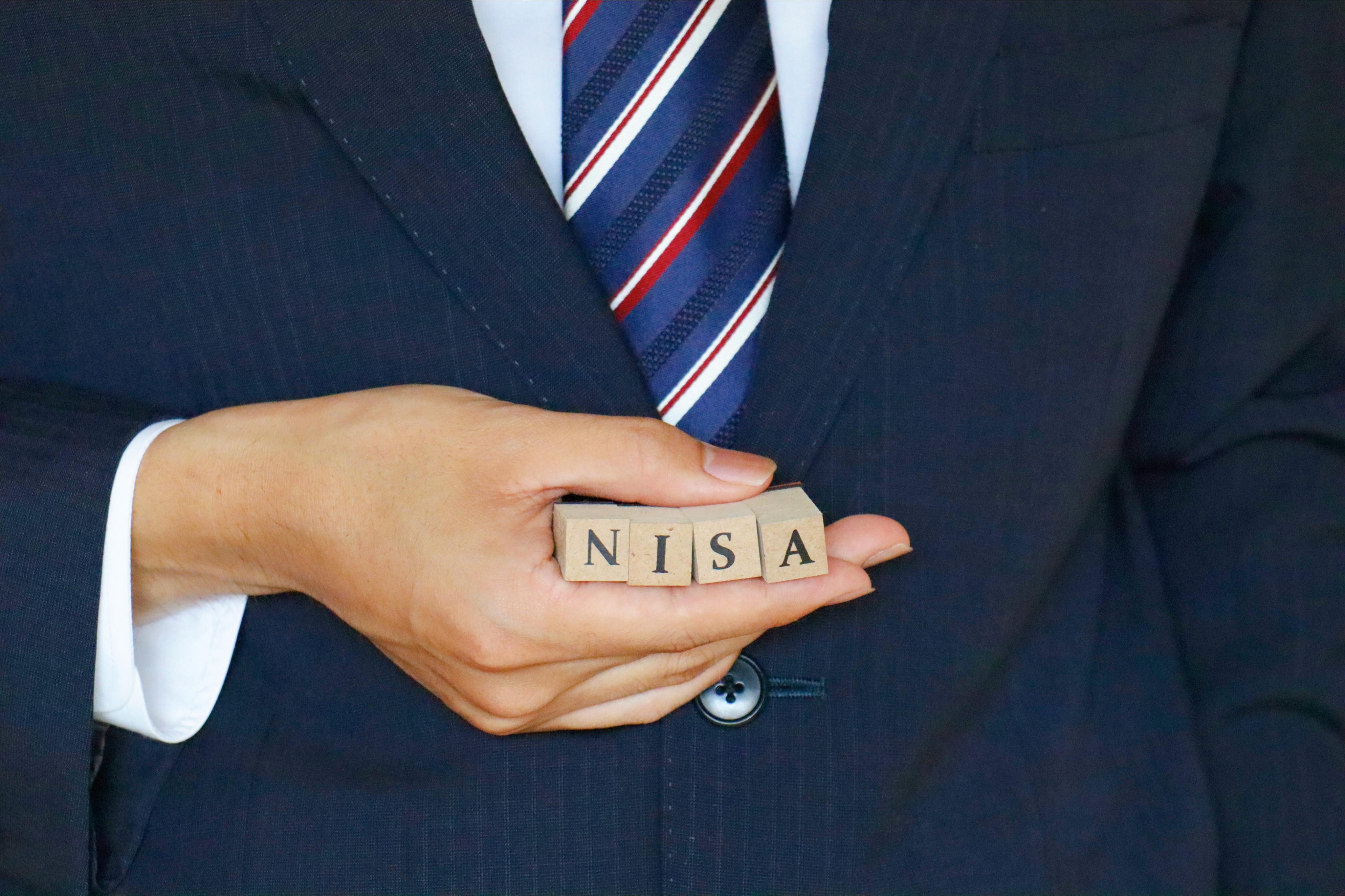本当は怖い「つみたてNISA」、投資ビギナーが損をする3つの落とし穴とは?=川畑明美