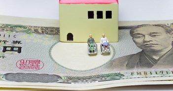 老後破産まっしぐら。「退職金を投資して住宅ローンを完済したい」の危険度=川畑明美