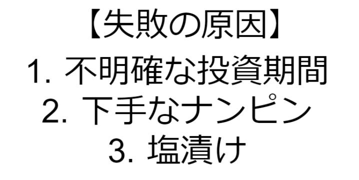 20210510栫井03