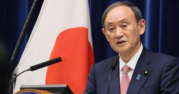 東京五輪「中止」5月中に表明か。期限ギリギリの決断で菅政権は退陣へ=斎藤満