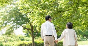 持ち家の場合、老後資金はいくら必要?資金不足の対処方法も紹介