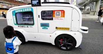 中国で「無人配送車」公道走行ついに解禁。当局と業界がタッグ、日本は追いつけるか?