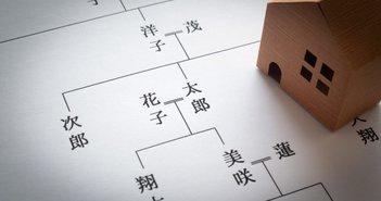 相続で取得した不動産に不動産取得税はかかる?仕組みや注意点について解説