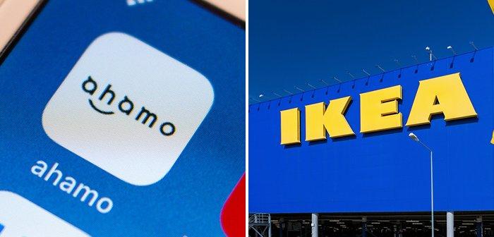 """ドコモ「ahamo」とイケアに共通する安さの秘密。""""やらない""""を決めればビジネスは成功する=俣野成敏"""