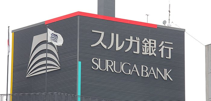 210621suruga_eye