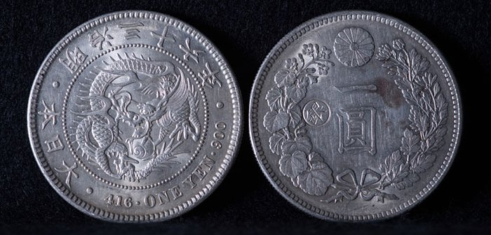 「1円玉」がコイン市場で急騰中。なぜ中国人が爆買い?狙われるアジアのアンティークコイン=田中徹郎