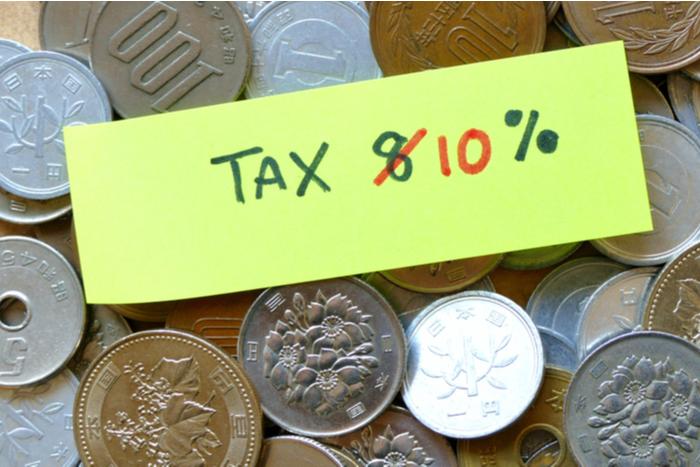 コロナ禍で税収「過去最大」は政府の罠。カネをばら撒けば当たり前、ツケはこれから国民が払う=矢口新