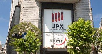 戻りが弱い日本株、欠陥指標「日経平均」に頼る投資家たちが元凶に。夏の大荒れ相場に要警戒=江守哲